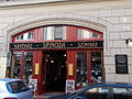Spinoza Restaurant. Entrance - Budapest District VII. Dob Street 15.JPG