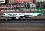 Spring Airlines Airbus A320 Zhao-1.jpg