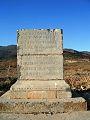 Stèle inaugurale de Batna.jpg