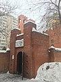 St. Mary Assyrian Church, Moscow - 4140.jpg