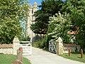 St. Peter's Church, Little Wittenham - geograph.org.uk - 46128.jpg