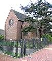 St Martin, Goresbrook Road, Dagenham - geograph.org.uk - 1776360.jpg