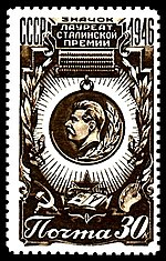 Stalin Prize badge on a stamp