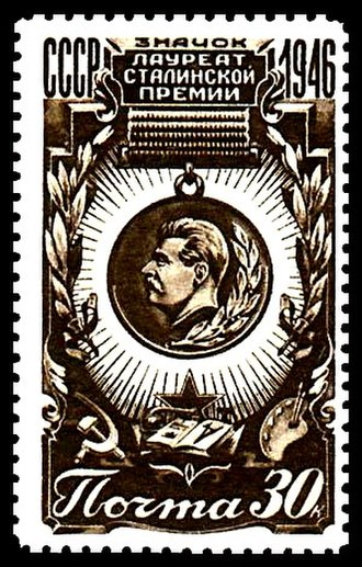USSR State Prize - Stalin Prize badge on a stamp