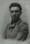 Stamen Panchev