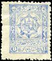 Stamp Afghanistan 1909 1ab.jpg