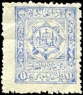 1 abasi, 1909.