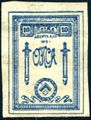 Stamp Russia Army of the North 1919 10k.jpg