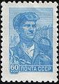 Stamp Soviet Union 1960 2223.jpg