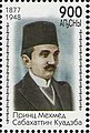 Stamp of Abkhazia - 1997 - Colnect 999807 - Prince Mehmed Sabahattin Kuadzba.jpeg