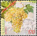 Stamp of Armenia h300.jpg