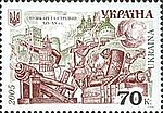 Stamp of Ukraine s688.jpg