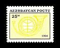 Stamps of Azerbaijan, 1994-244.jpg