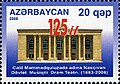 Stamps of Azerbaijan, 2008-822.jpg