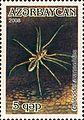 Stamps of Azerbaijan, 2008-840.jpg
