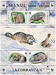 Stamps of Azerbaijan, 2016-1276-1279.jpg