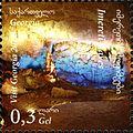 Stamps of Georgia, 2013-08.jpg