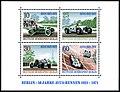 Stamps of Germany (Berlin) 1971, MiNr Block 3.jpg
