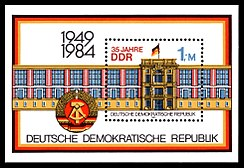 Stamps of Germany (DDR) 1984, MiNr Block 077.jpg