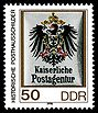 Stamps of Germany (DDR) 1990, MiNr 3304.jpg