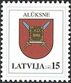 Stamps of Latvia, 2005-02.jpg