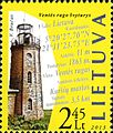 Stamps of Lithuania, 2013-22.jpg