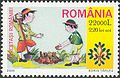 Stamps of Romania, 2005-048.jpg