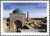Stamps of Uzbekistan, 2007-15.jpg