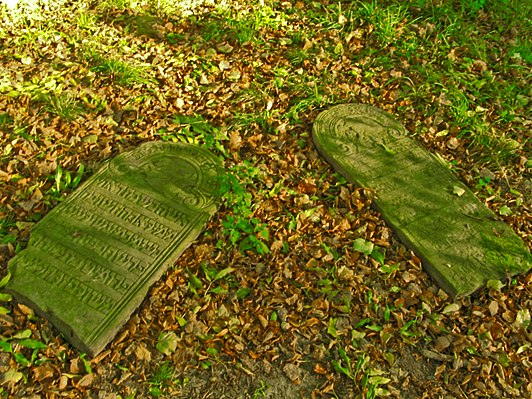 Old Jewish Cemetery, Lublin