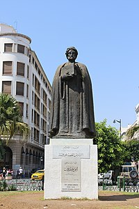 Statue d'Ibn Khaldoun - تمثال ابن خلدون - Statue of Ibn Khaldun.jpg