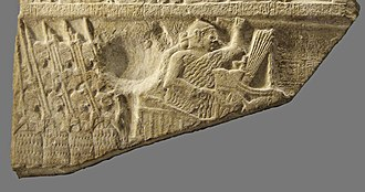 Stele of the Vultures - Image: Stele of Vultures detail 01b