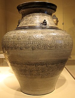 Storage Jar from Thailand, 15th century, glazed stoneware, Honolulu Academy of Arts.JPG