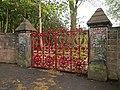 Strawberry Field entrance.jpg