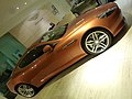 Streetcarl Aston martin Virage (6444238019).jpg