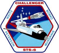 Sts-6-patch.png