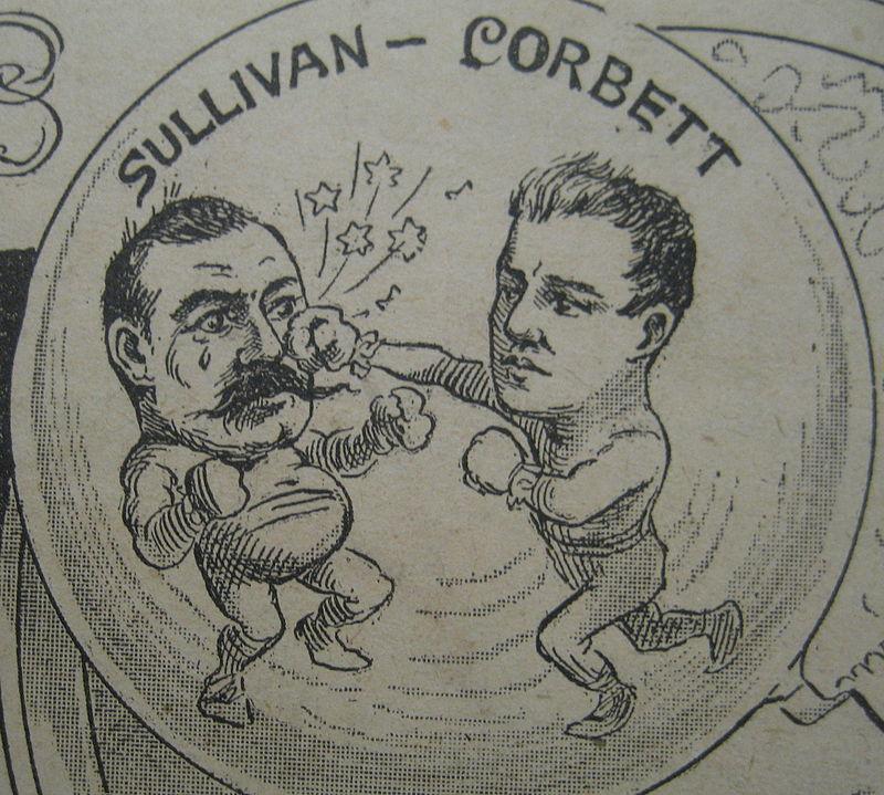 SullivanCorbettBubbleMascot.JPG