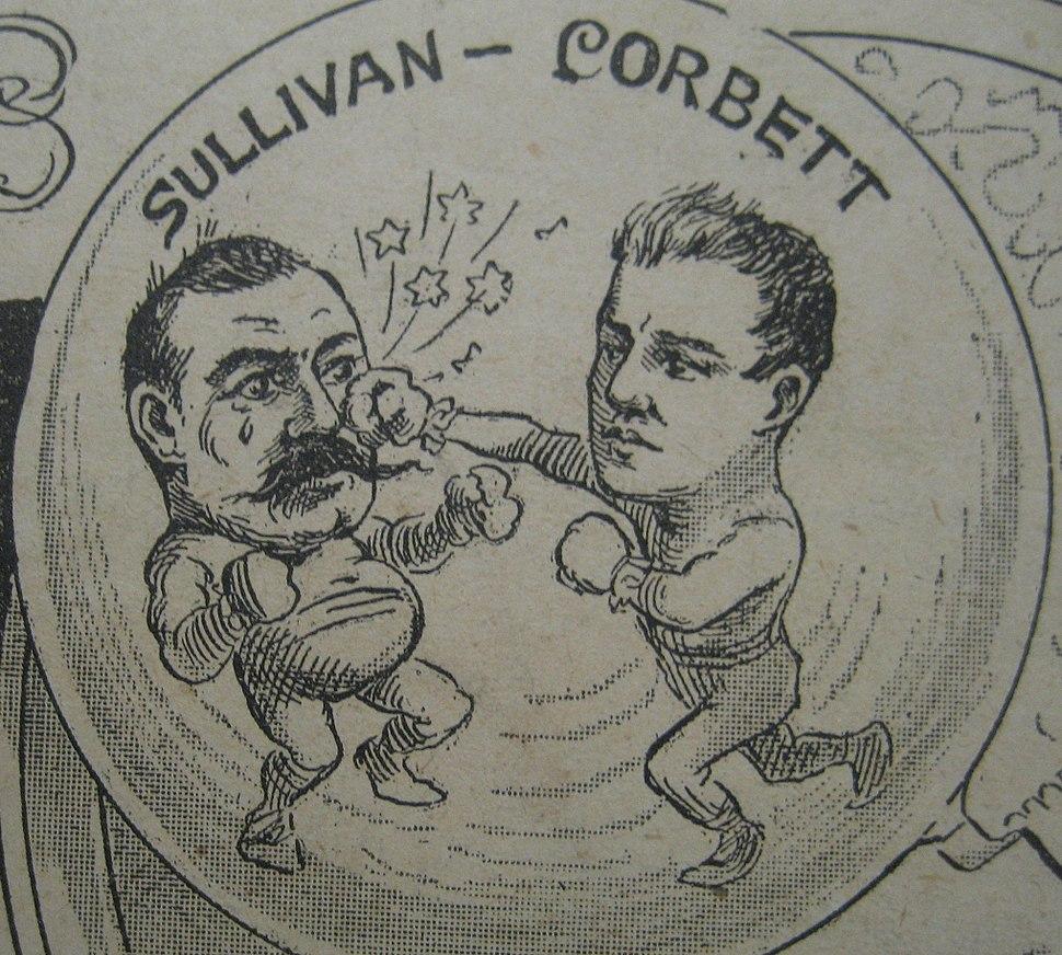 SullivanCorbettBubbleMascot
