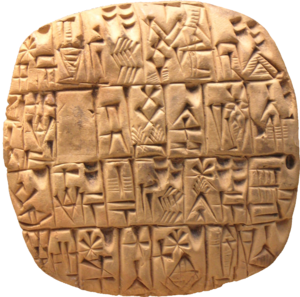 Shuruppak - Summary account of silver for the governor written in Sumerian Cuneiform on a clay tablet. From Shuruppak, Iraq, circa 2500 BC. British Museum, London.