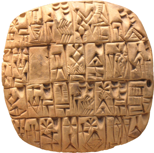 קובץ:Sumerian account of silver for the govenor (background removed).png