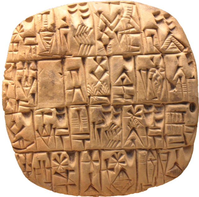 640px-Sumerian_account_of_silver_for_the_govenor_(background_removed).png