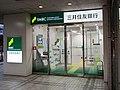 Sumitomo Mitsui Banking Corporation Futamatagawa Branch.jpg