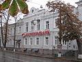 Sumy - Petropavlivska62.JPG