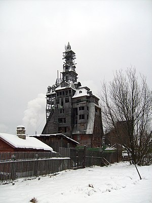 """Sutyagin House - """"Sutyagin House"""", claimed to be the world's tallest wooden single-family house"""