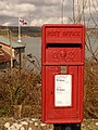 Swanage, postbox and RNLI flag - geograph.org.uk - 1717194.jpg