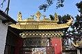 Swayambhu 2017 1001 33.jpg