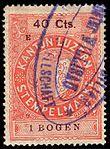Switzerland Lucerne 1907 revenue 6 40c - 108 - E 7 07.jpg