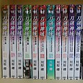 Sword Art Online novels 003-013 in Baifu Branch, Qidu District Library, Keelung City 20160525.jpg