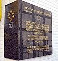 Synagoge4170.JPG