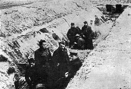 In the trenches of the Syrmian Front, December 1944. Syrmian Front.jpg