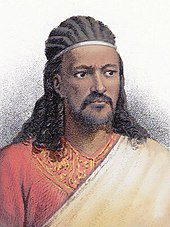 54a8d2ce8 An illustration of Emperor Tewodros II (reigned 1855-1868) of Ethiopia  wearing cornrows